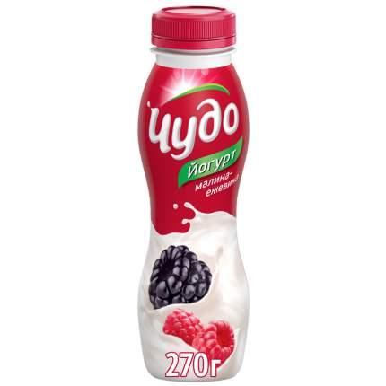 Йогурт чудо питьевой бзмж малина-ежевика жир. 2,4 % 270 г пл/б вбд россия
