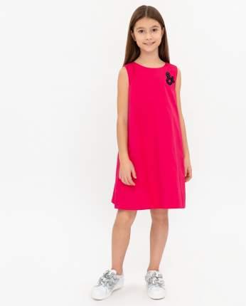 Платье для девочек Gulliver, цв. розовый, р.134