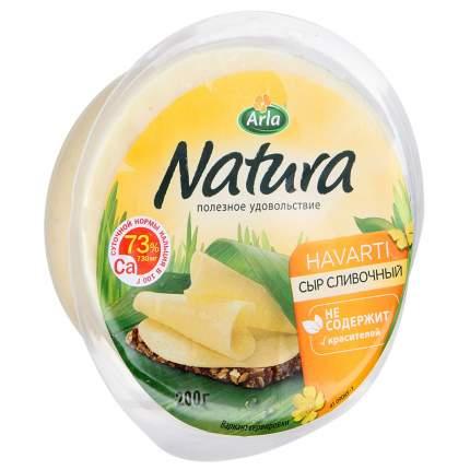 Сыр Арла Натура сливочный 45% 200 г