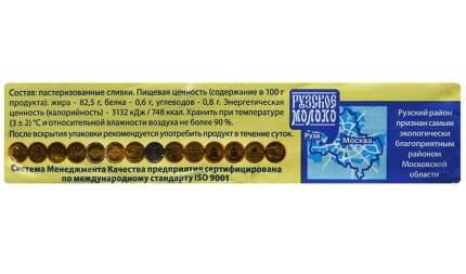 МАСЛО РУЗСКОЕ ТРАДИЦИОННОЕ СЛАДКО-СЛИВОЧНОЕ  82.5 % 175 Г