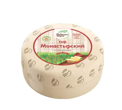 Сыр монастырский радость вкуса фасованный бзмж жир. 45 % кг вес еланский ск россия