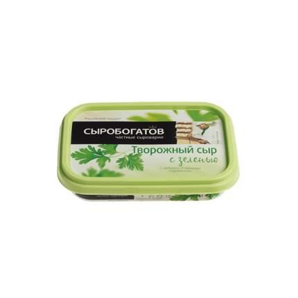 Сыр Сыробогатов творожный с зеленью 55% 140 г