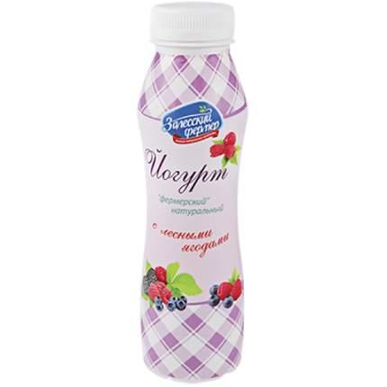 Йогурт Залесский фермер питьевой фермерский лесные ягоды 2.5% 290 г