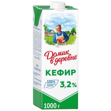 Кефир Домик в деревне на живой закваске 3.2% 1000 г