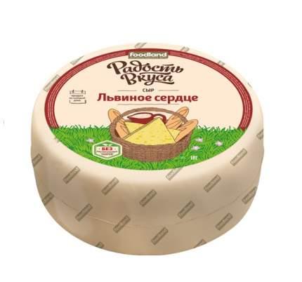 Сыр львиное сердце радость вкуса фасованный бзмж жир. 45 % кг вес еланский ск россия