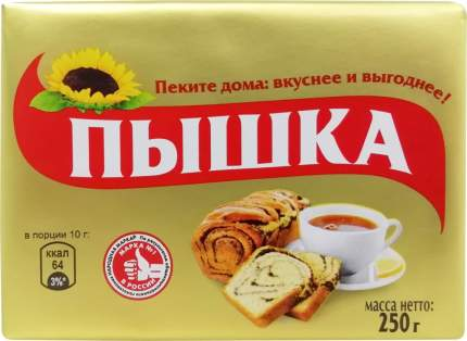 Маргарин пышка змж д/выпечки жир. 72 % 250 г фольга апфилд россия