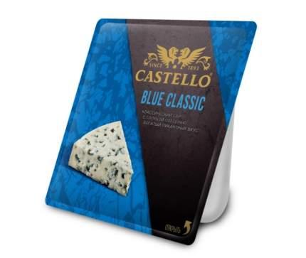 Сыр кастелло блю классик  с голубой плесенью 50 % 125 г