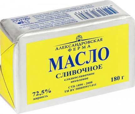 Масло сливочное Александровская ферма несоленое 72,5%, 180 г