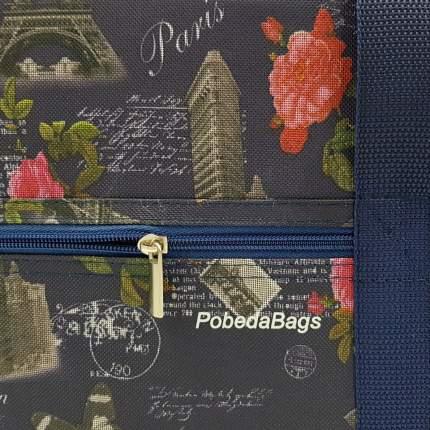Дорожная сумка Pobedabags Париж разноцветная 36 x 30 x 27 см