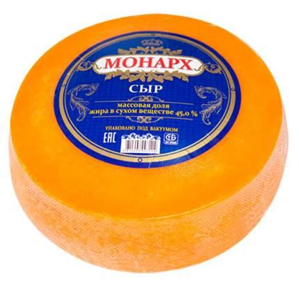 Сыр Монарх барановичский 45%