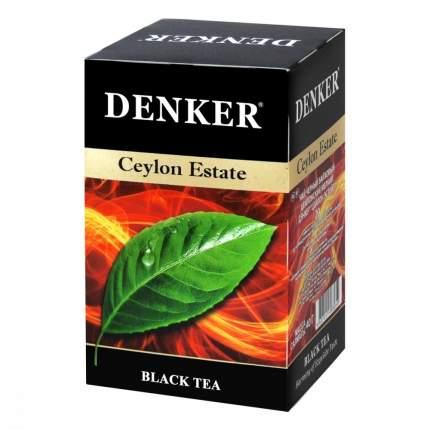 Чай Denker Ceylon Estate черный 20 пакетиков