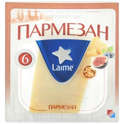 Сыр Лайме пармезан твердый 6 месяцев 40% 175 г