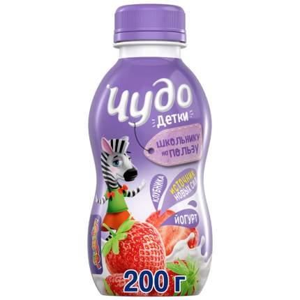 Йогурт Чудо детки питьевой клубника 2.2% 200 г
