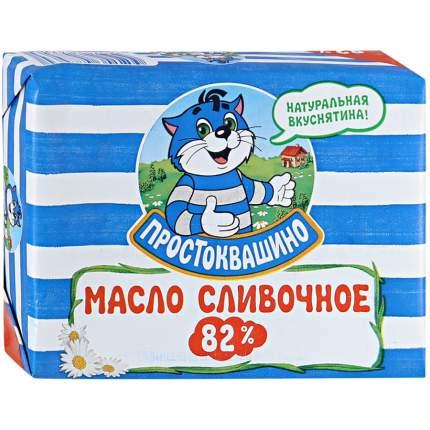 Масло сливочное Простоквашино 82 % 180 г