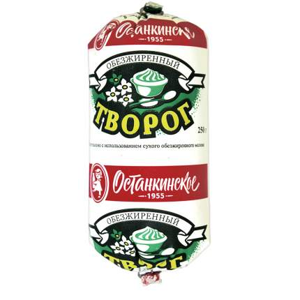 Творог Останкинское мягкий обезжиренный 0.1% 250 г