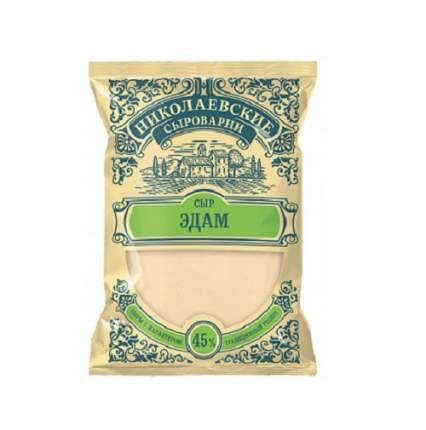 Сыр эдам николаевские сыроварни бзмж жир. 45 % 200 г п/п сыры кубани россия