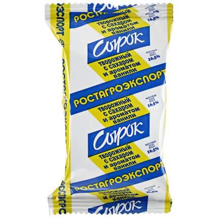 Сырок Ростагроэкспорт творожный с ароматом ванили 16.5% 90 г