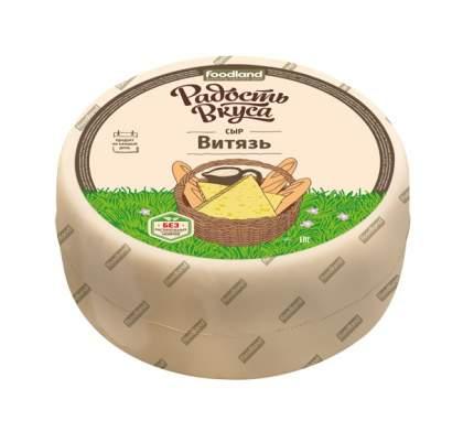 Сыр витязь радость вкуса фасованный бзмж жир. 45 % кг вес еланский ск россия
