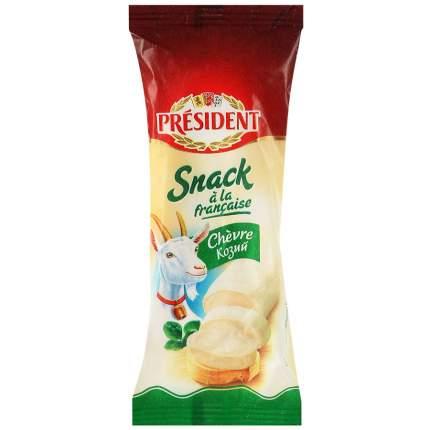 Сыр Президент козий с белой плесенью 50% 90 г