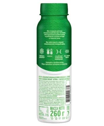 Биойогурт активиа питьевой  с черникой/злак/льняными семен 2,1 % 260 г