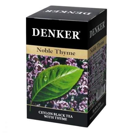 Чай Denker Noble Thyme черный с чабрецом 20 пакетиков