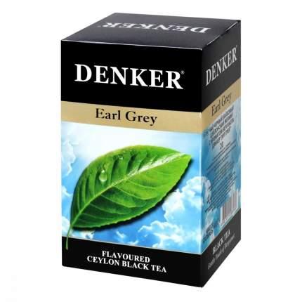 Чай Denker Earl Grey черный с ароматом бергамота 20 пакетиков