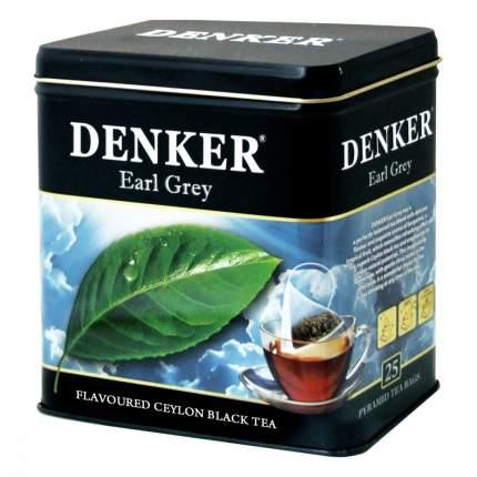 Чай Denker Earl Grey черный с ароматом бергамота 25 пирамидок