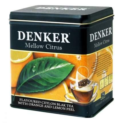 Чай Denker Mellow Citrus черный с добавками 25 пирамидок