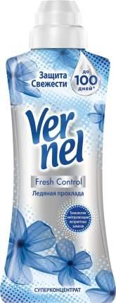 Кондиционер для белья суперконцентрат Vernel Supreme ледяная прохлада 600 мл