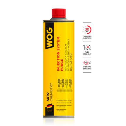 Промывка инжекторной системы WOG WGC0530 бенз. двигателя безразборным методом , 800 мл