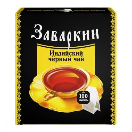 Чай Лисма заваркин черный 100 пакетиков