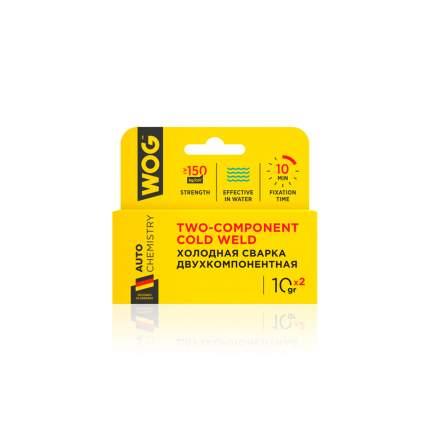 Холодная сварка (2-х комп.) WOG WG0745 для склеивания разнородных материалов , 10/10 мл