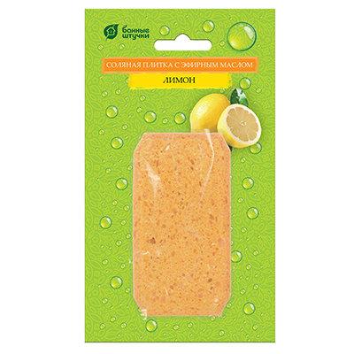 Соляная плитка с эфирным маслом Банные Штучки Лимон 200 г