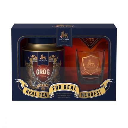 Чай Richard Royal Grog Tea Set листовой черный с добавками 120 г