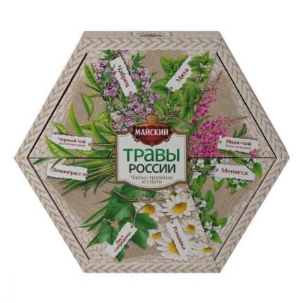 Чай Майский травы России ассорти листовой 141 г