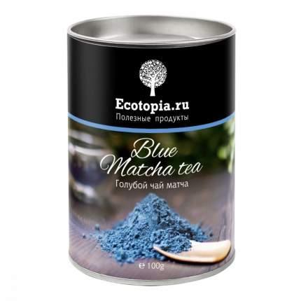 Голубой чай Матча экотопия 100 г