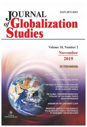 """Journal of Globalization Studies Volume 8, Number 2, 2017 г. """"Журнал глобализационных и…"""
