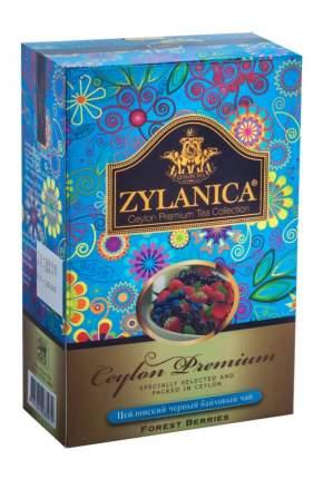 Чай Zylanica Ceylon Premium Forest Berries черный байховый с лесными ягодами 100 г