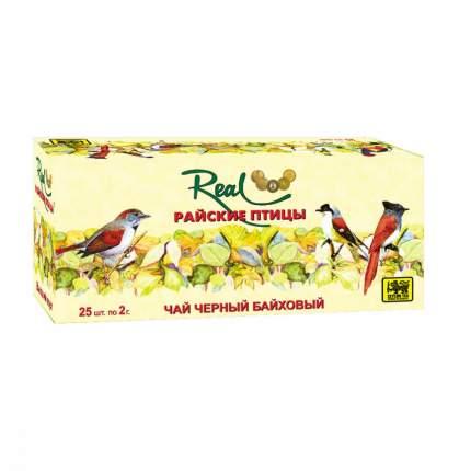 Чай Реал райские птицы черный 25 пакетиков