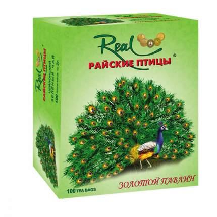 Чай Реал Райские птицы Золотой Павлин зеленый с ароматом саусепа 100 пакетиков