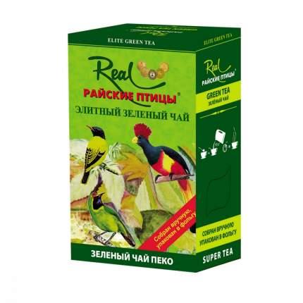Чай Реал Райские птицы листовой зеленый пеко 100 г