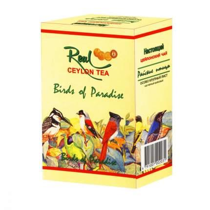 Чай Реал райские птицы листовой черный особокрупный лист OPA 250 г