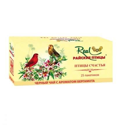 Чай Реал райские птицы птицы счастья черный с ароматом бергамота 25 пакетиков
