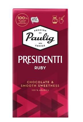 Молотый кофе Paulig Presidentti Ruby, 250 гр.