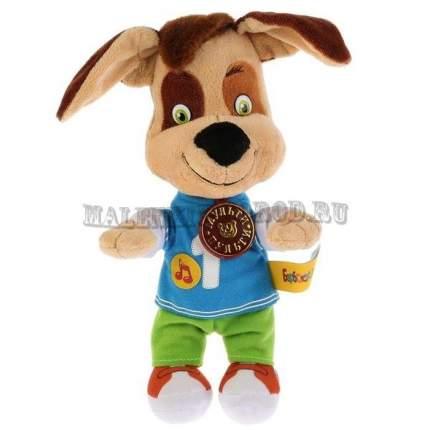 Мягкая игрушка Мульти-пульти Барбоскины. Дружок, 25 см