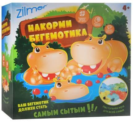 Настольная игра для детей и всей семьи Zilmer Накорми бегемотика