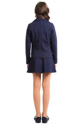 Жакет детский S'cool, цв. синий, р-р 158