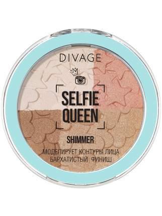 Пудра Компактная Многоцветная Divage Selfie Queen № 01
