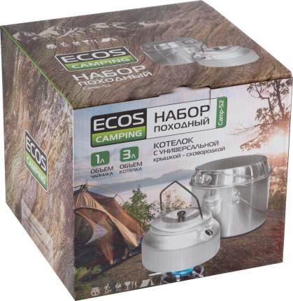 ЭКОС Набор походный (котелок 3л; чайник 1л) Camp-S2 991009