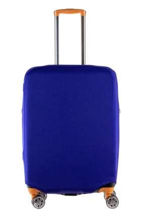 Чехол для чемодана Verona, синий, S